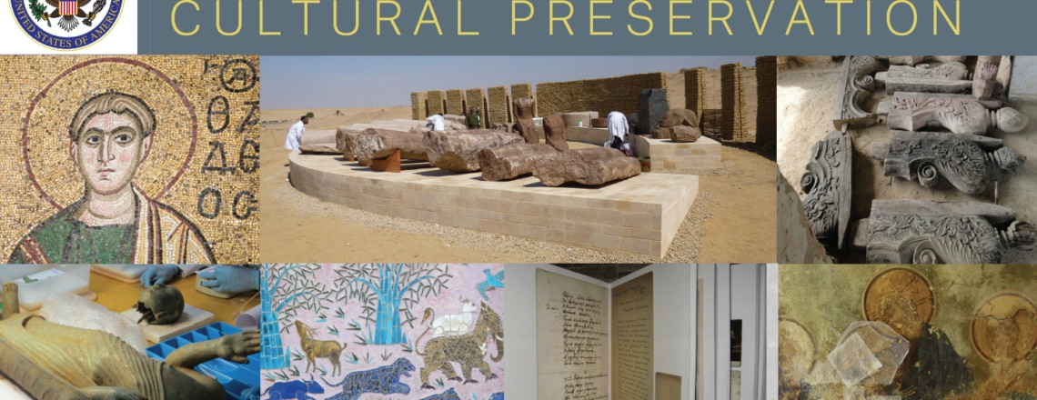 Ambassadors Fund for Cultural Preservation – CALL FOR PROPOSALS FOR 2018